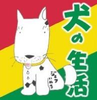 西部謙司 Social Profile