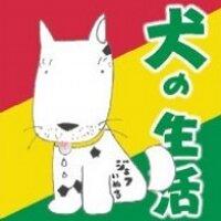 西部謙司 | Social Profile