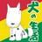 kenji_nishibe
