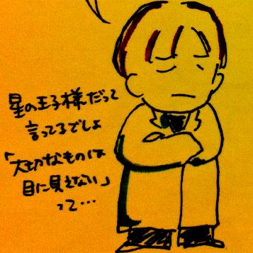ぴれ氏 Social Profile