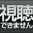 @utuke_