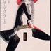 MoyokoKure