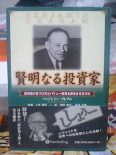トップスピン18号 札幌 Social Profile