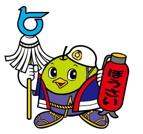 防災トリピー(鳥取県防災・危機管理情報) Social Profile