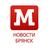 news_bryansk