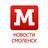 news_smolensk