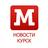 news_kursk