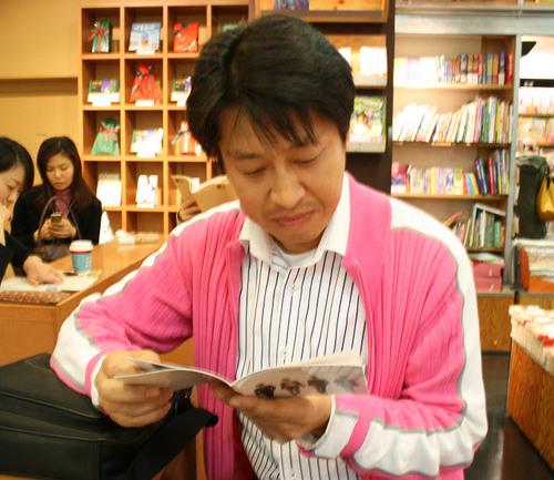 홍성훈 Social Profile