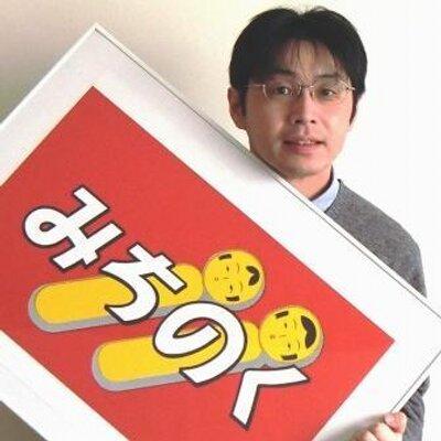 Takashi Kase   Social Profile
