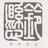 The profile image of OoSUZUKAKEoO