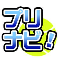 テニプリニュースナビ【非公式】 Social Profile