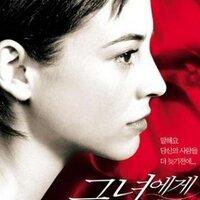 Haiyoung Yun | Social Profile
