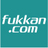 fukkan_editors