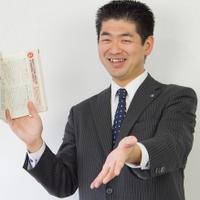 下村啓介@笑子化を目指す講演好きなFP | Social Profile