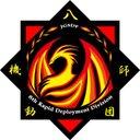 陸上自衛隊 第8師団