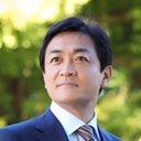 玉木雄一郎(国民民主党代表)