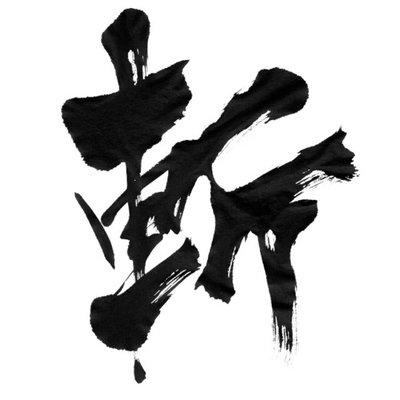 のりひこ | Social Profile