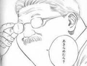 The profile image of 10syo10jiho