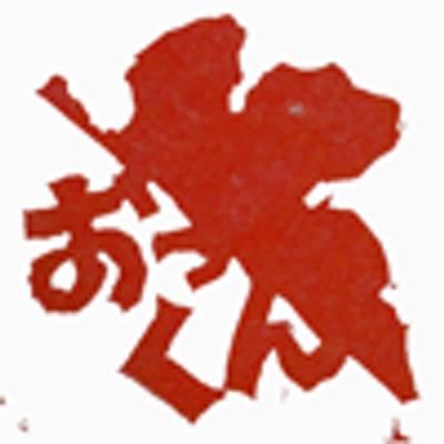 井上 勲 | Social Profile