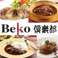 Beko倶楽部 | Social Profile