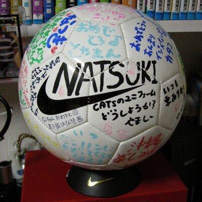 natsuki natsuki | Social Profile