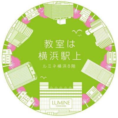 朝日カルチャーセンター横浜教室   Social Profile