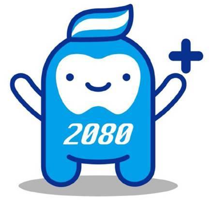 덴탈크리닉2080 Social Profile