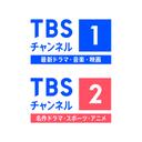 TBSチャンネル
