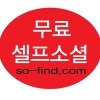 소셜벼룩시장 | Social Profile