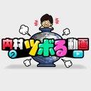 内村のツボる動画【公式】