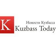 Kuzbass.today (@TodayKuzbass)