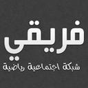 موقع فريقي (@fareegi) Twitter