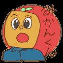 みかんくん(たらみ市)