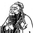孔子 Social Profile