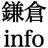 The profile image of kamakura_info