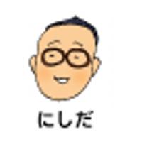 西田善太 | Social Profile