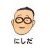 西田善太 (@ZentaNISHIDA) Twitter