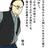 @yuji1108_bot