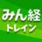 @minkei_train