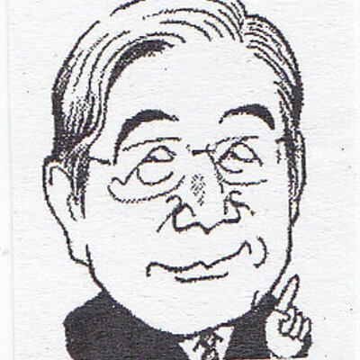 潮田道夫 | Social Profile