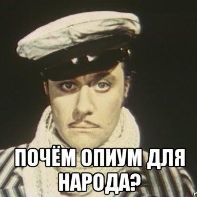 Общеславянский шалом (@RpUpy9IxQvhNLCF)