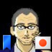 日本を憂うもの | Social Profile