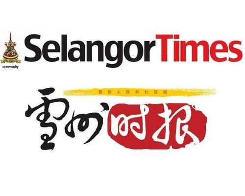 SelangorTimes Social Profile