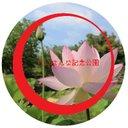 京都府立けいはんな記念公園
