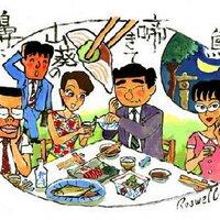 ラズウェル細木 | Social Profile