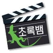 초록뱀 미디어 Social Profile