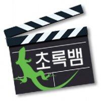 초록뱀 미디어 | Social Profile