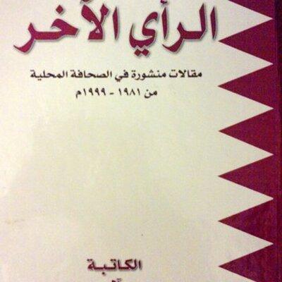 مريم آل سعد | Social Profile