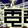 電竜戦 ー世界AI将棋オンライン 電竜戦ー コンピュータ及び人間によるオンラインの将棋の世界大会