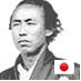 〓坂本龍馬 Social Profile